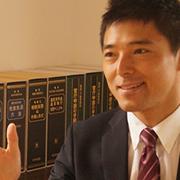 行政書士青山法務事務所